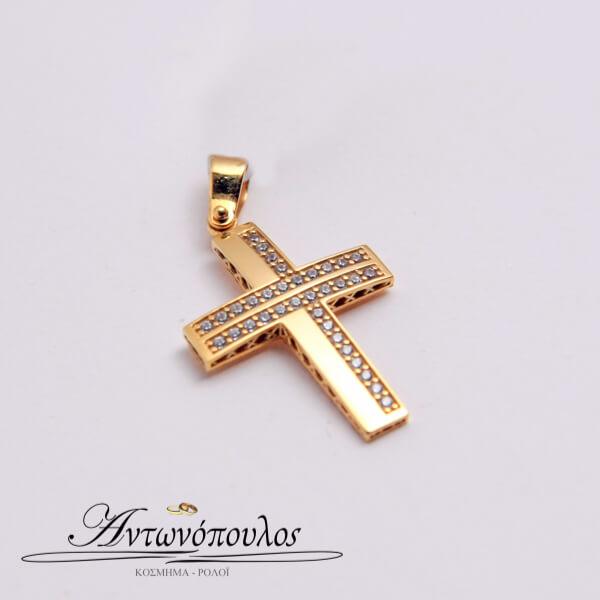 Σταυρός Χρυσός Κ14 Διπλής Όψεως με Ζιργκόν -in5127