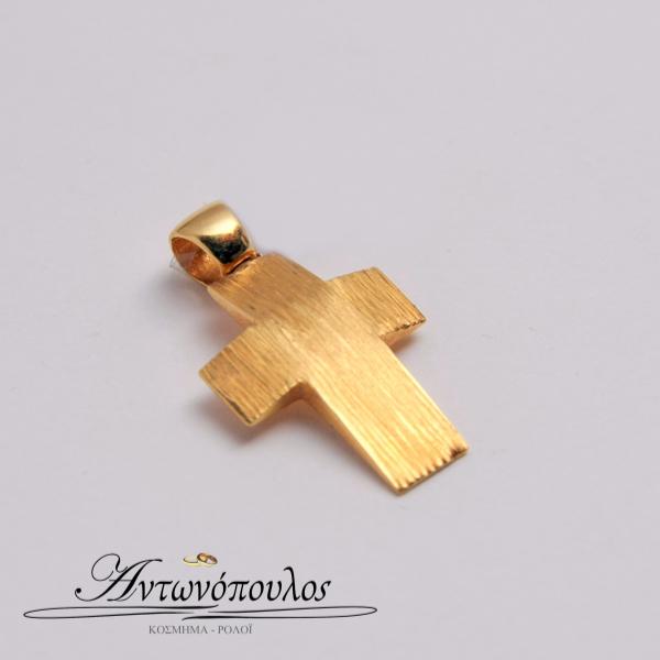 Σταυρός Χρυσός Σαγρέ κ14 tr5152
