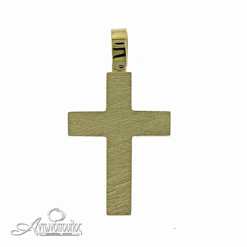 Σταυρός Χρυσός Σαγρέ 14 Καράτια -arg187