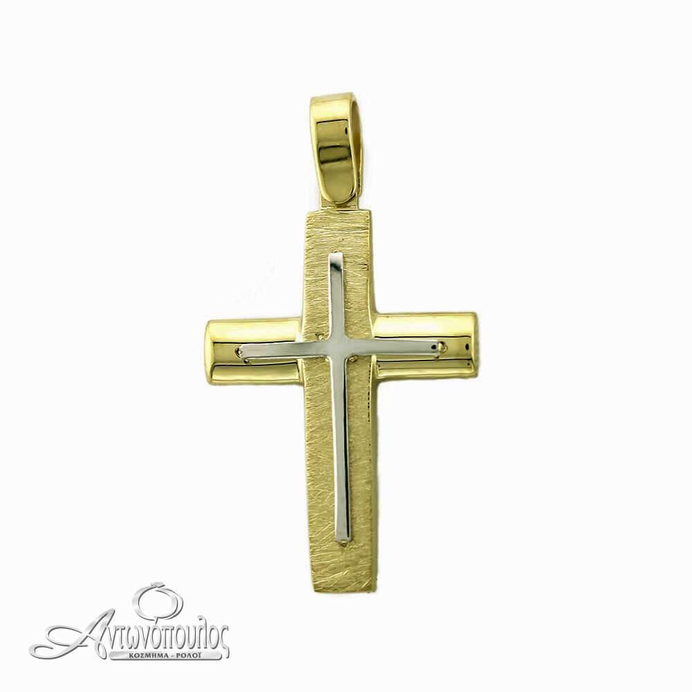 Σταυρός Χρυσός Βαπτιστικός 14 Καράτια -arg195