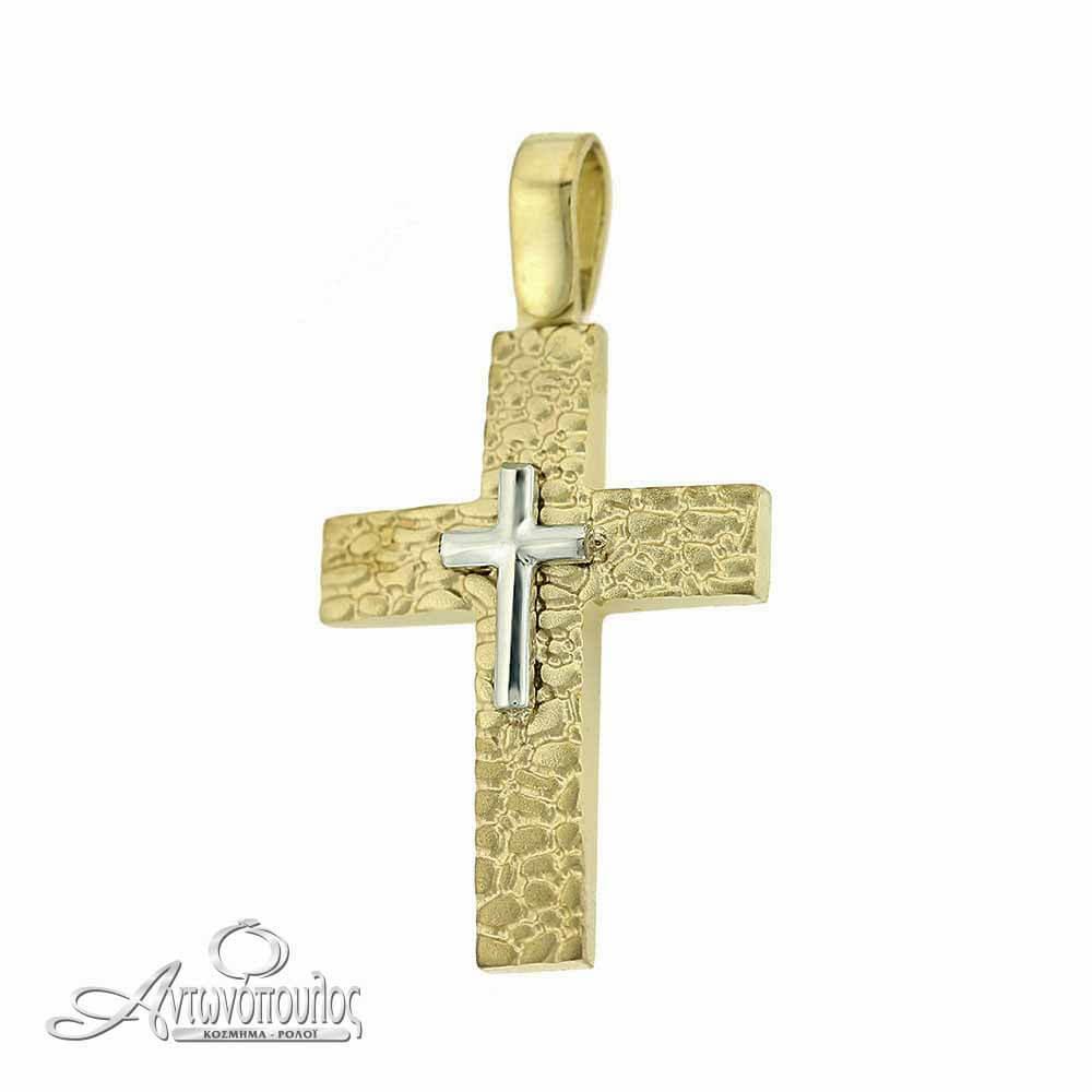 Σταύρος Χρυσός Βαπτιστικός Σαγρέ 14 Καράτια -arg236