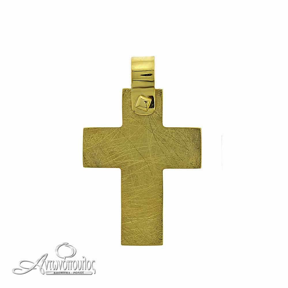 Χρυσός Σταυρός Σαγρέ 14 καράτια -arg2921