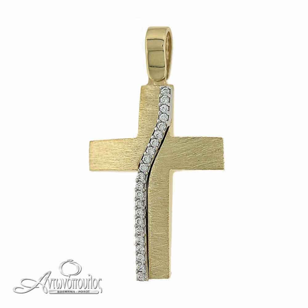 Σταύρος Χρυσός με Ζιργκόν 14 Καράτια -arg465